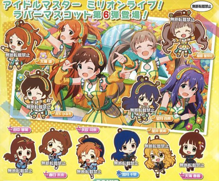 Idolmaster Million Live - Rubber Straps Vol. 6 Set of 10