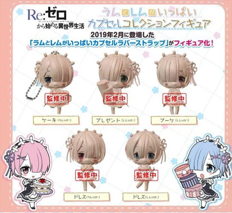 Re:Zero - Rem and Ram Mascot Keycahin Set of 5