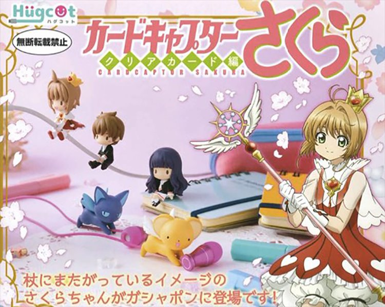 Cardcaptor Sakura Clear Card - Phone Mascot Set of 5
