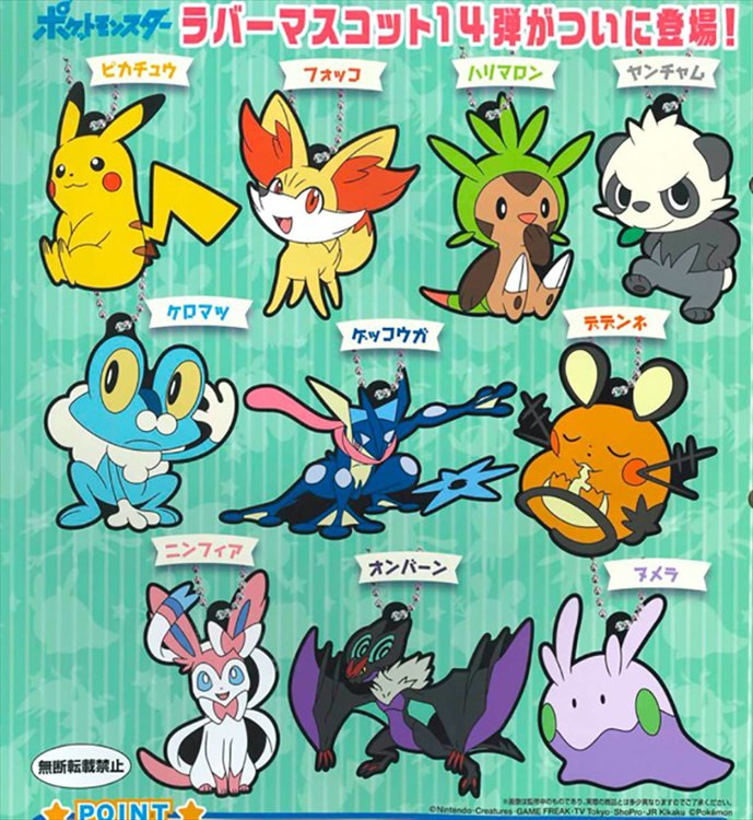 Pokemon - Rubber Mascot Vol. 14 Set of 10