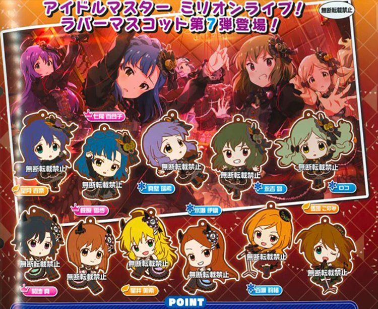 Idolmaster Million Live - Rubber Mascot Vol. 7 Set of 11