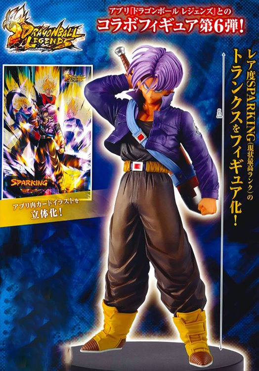Dragon Ball Legends - Trunks Prize Figure