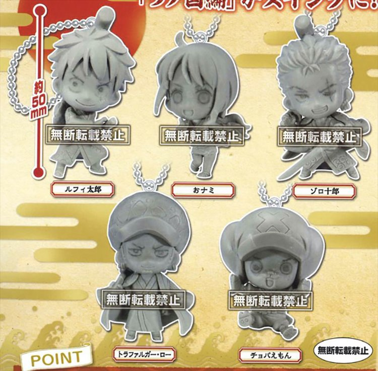 One Piece - Swing Charm Set of 5