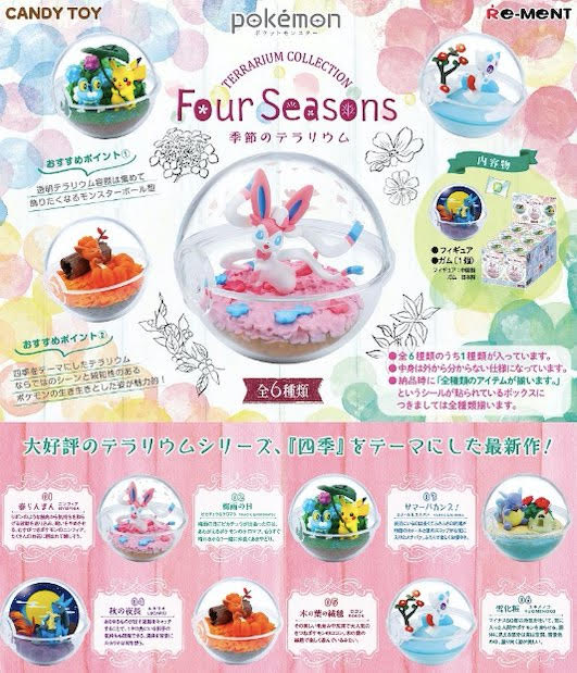 Pokemon - Terrarium Four Season Collection SINGLE BLIND BOX
