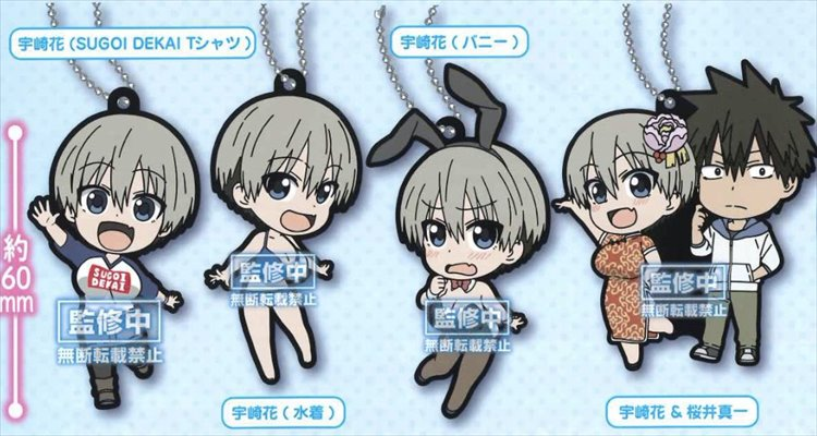 Uzaki Chan Wants To Hang Out - Rubber Strap Set of 5