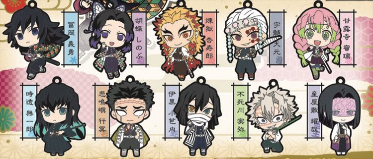 Demon Slayer - Rubber Strap Set of 11
