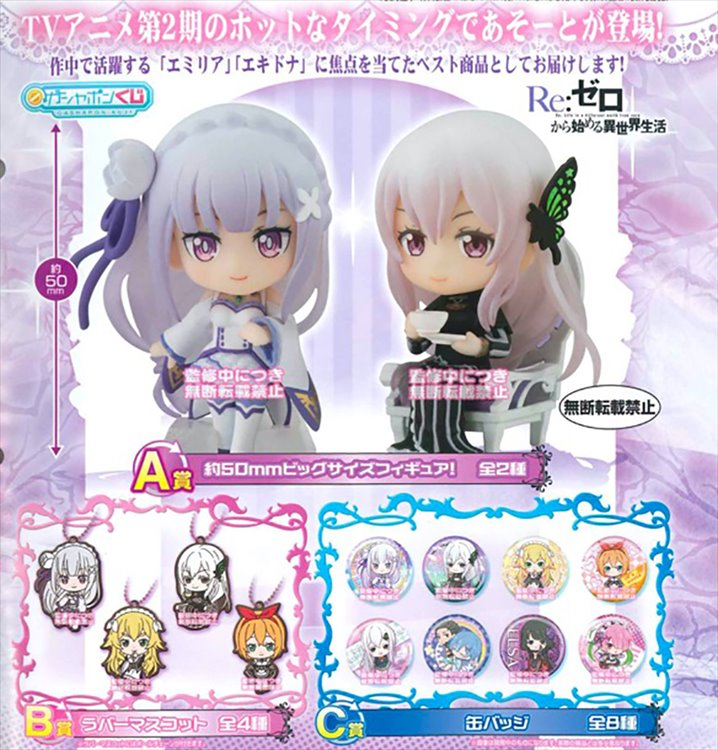 Re:Zero - Emilia Assortment Set of 14
