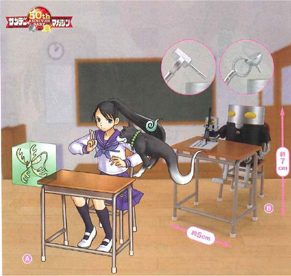 Shonen Sunday - 50th Anniversary Vol.6 Figures Set of 2