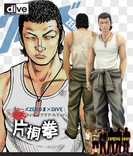 Crows Zero II - Ken Katagiri Real Figure