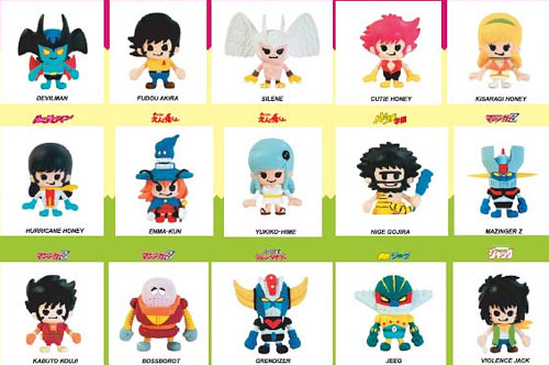 Panson Works - Goh Nagai Mini Figure Collection Box (Set of 15)