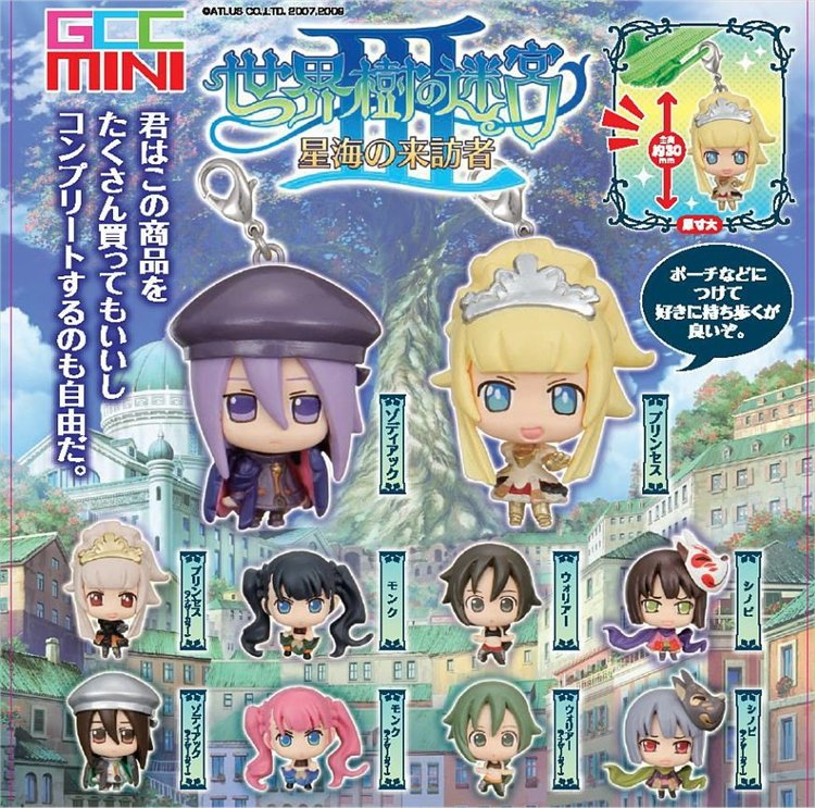 Etrian Odyssey III - Mini Game Character Collection Set of 12