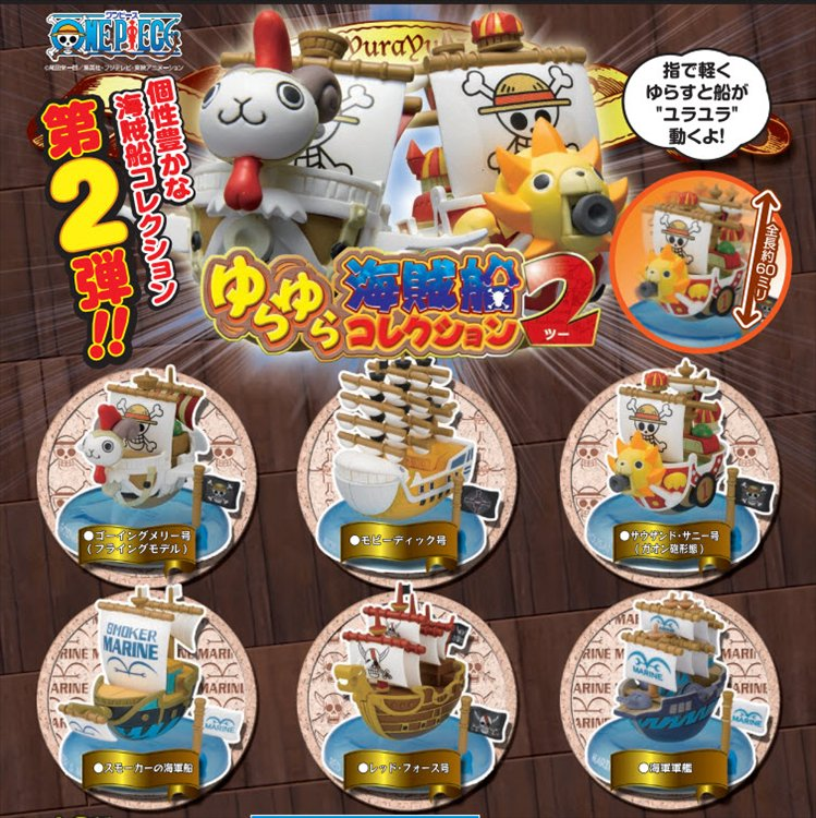One Piece - Pirate Ship Collection Vol. 2 Set of 6