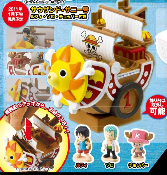 One Piece - Coin Bank Thousand Sunny Ver