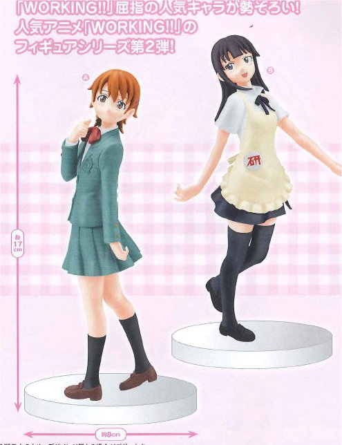 Working - EX Figure Vol. 2 Set of 2