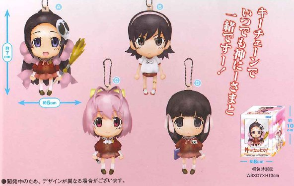 The World God Only Knows - Mini Mascot Figures Set of 4