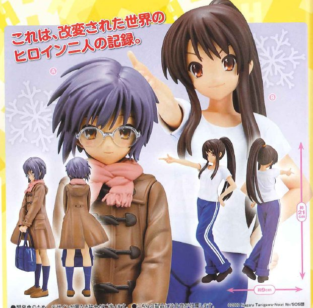Disappearance of Haruhi Suzumiya - PM Figure Set of 2