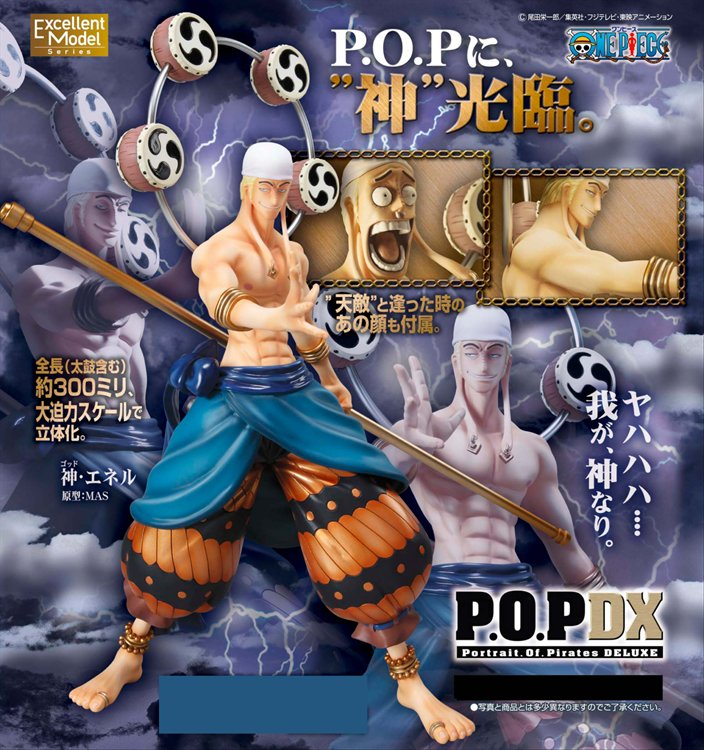 One Piece - 1/8 God Enel POP Portrait of Pirates Excellent Model NEO-DX PVC Figure