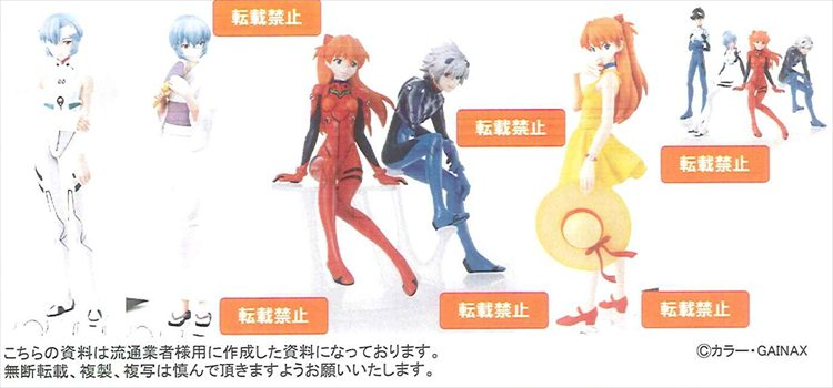 Evangelion - Portrait Vol. 10 Set of 5