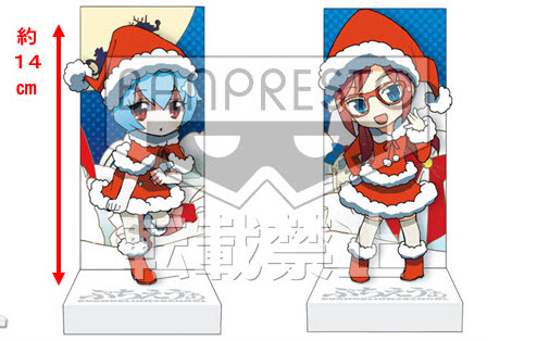 Evangelion - Rei Ayanami and Mari Makinami School Collection 8 - Single Figure