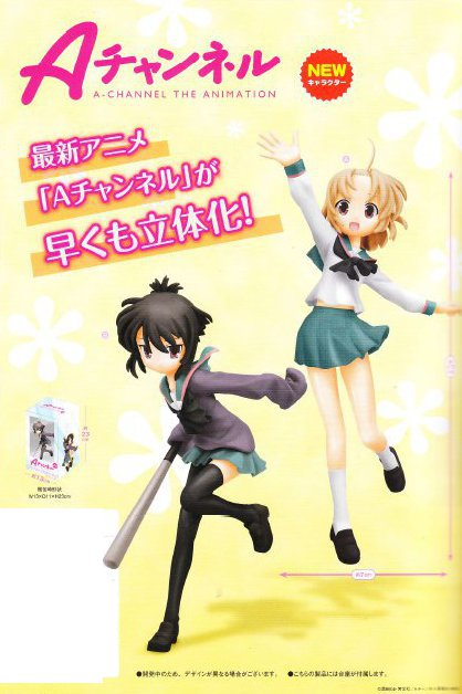A Channel - Run & Tohru Sega Prize Figures Set of 2