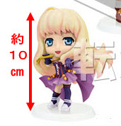 Macross Frontier - Kyun Character Last Frontier Figure Sheryl A Only
