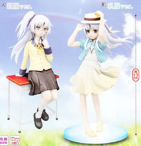 Angel Beats - Kanade Angel Tenshi PVC Furyu Prize Figures Set of 2