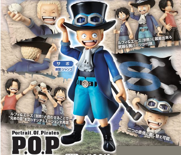 One Piece - 1/8 Sabo Portrait of Pirates POP PVC Figure