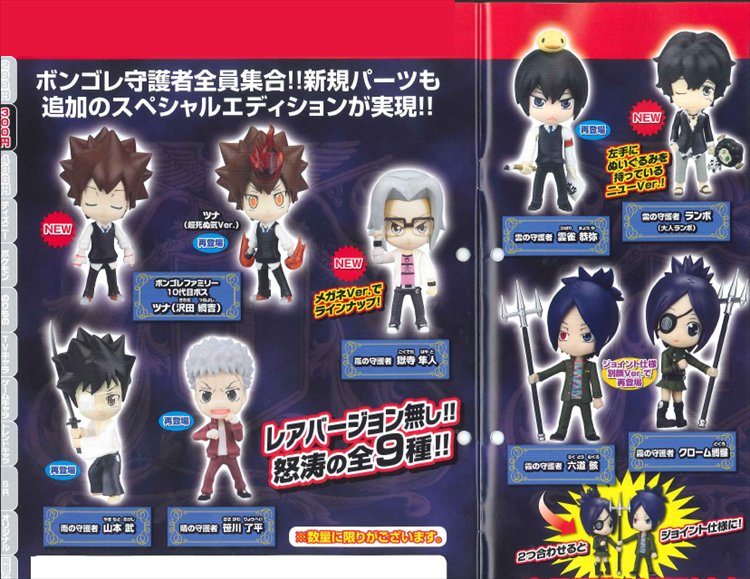 Katekyo Hitman Reborn - Deform Dream Edition Figures Set of 9