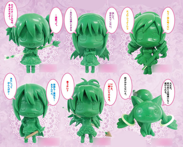 Puella Magi Madoka Magica - Supicotto Talking Trading Figures Set of 6