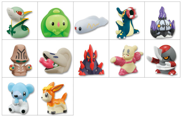 Pokemon - Pokemon Kids Best Wishes Jaroda Servine Edition Trading Figures Box