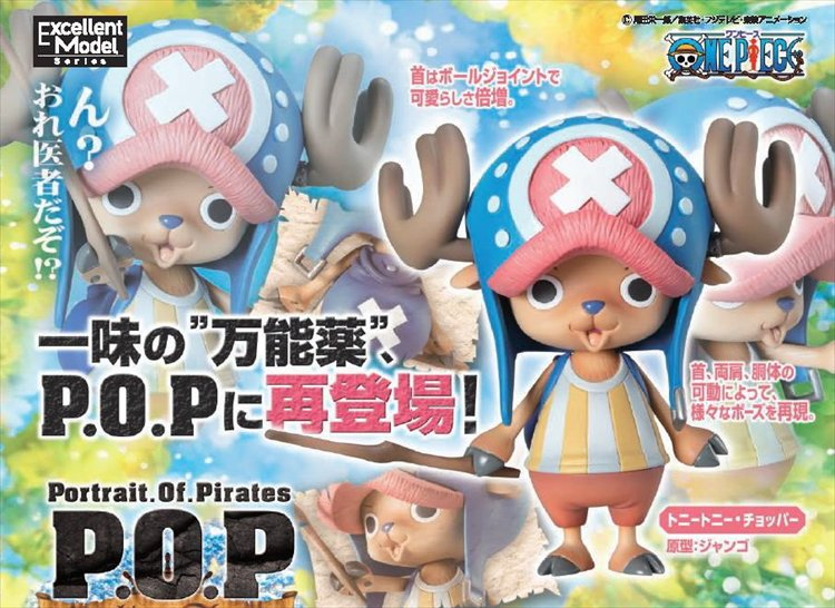 One Piece - 1/8 Tony Tony Chopper Sailing Again Portrait of Pirates POP Figure