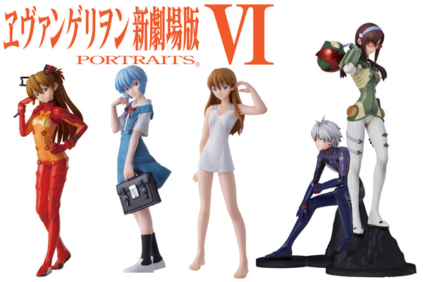 Evangelion - New Movie Ver Portaits Vol 6 VI Figures Set of 5