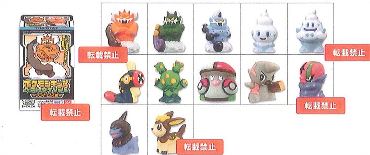 Pokemon - Pokemon Kids Best Wishes Landorus Trading Figure Box