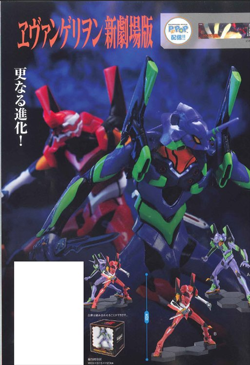 Evangelion - Eva 01 & Eva 02 Metallic Ver Sega Prize Figures Set of 2