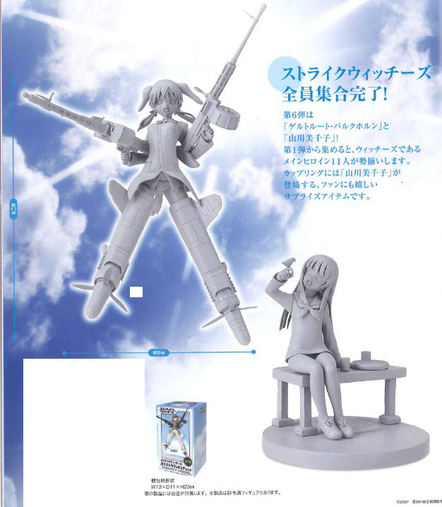Strike Witches - Gertrude Barkhorn & Michiko Yamakawa Vol 6 Sega Prize Figures Set of 2