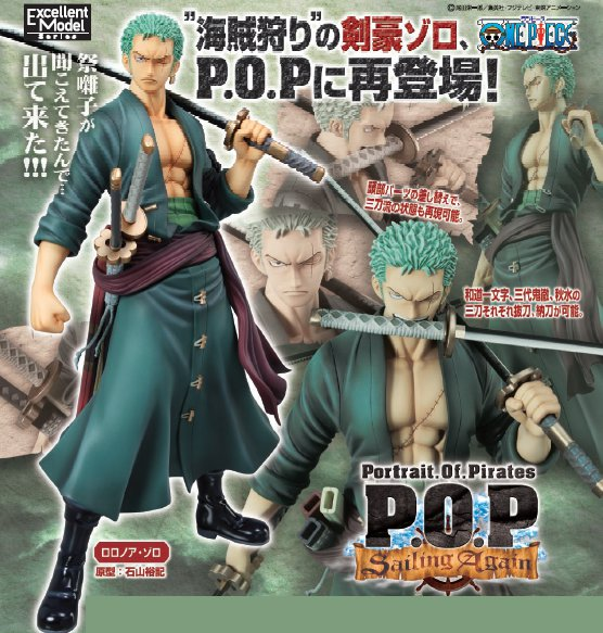 One Piece - 1/8 Roronoa Zoro Sailing Again Re-release Portrait of Pirates POP Mega House PVC Figure