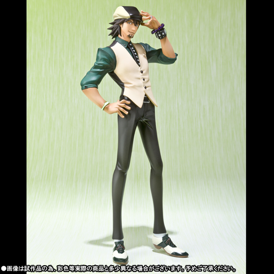 Tiger and Bunny - Kaburagi T Kotestu Figuarts Zero Action Figure Limited