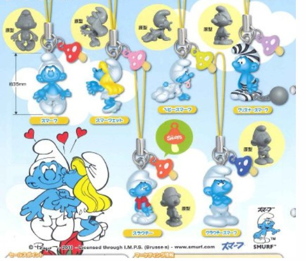 Smurfs - Smurfs Phone Charms (Set of 6)