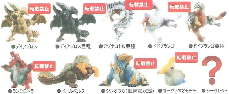 Monster Hunter - Monsters Vol 5 Trading Figures Box