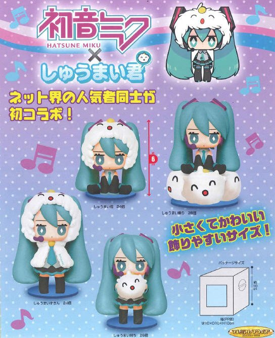 Vocaloid - Hatsune Miku x Shuumai Kun Deform Figures Set of 4