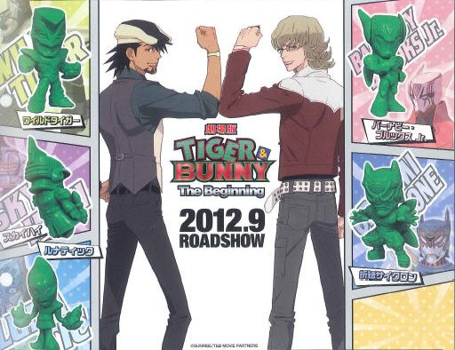 Tiger & Bunny The Beginning - Heroes Swing The Movie Charm Figures Set of 5