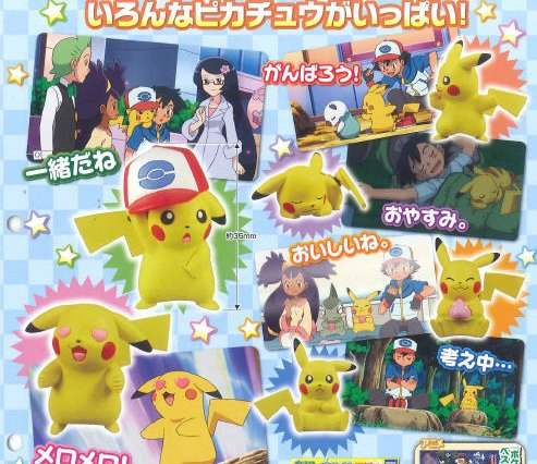 Pokemon - Pikachu Ippai Collection Set of 6
