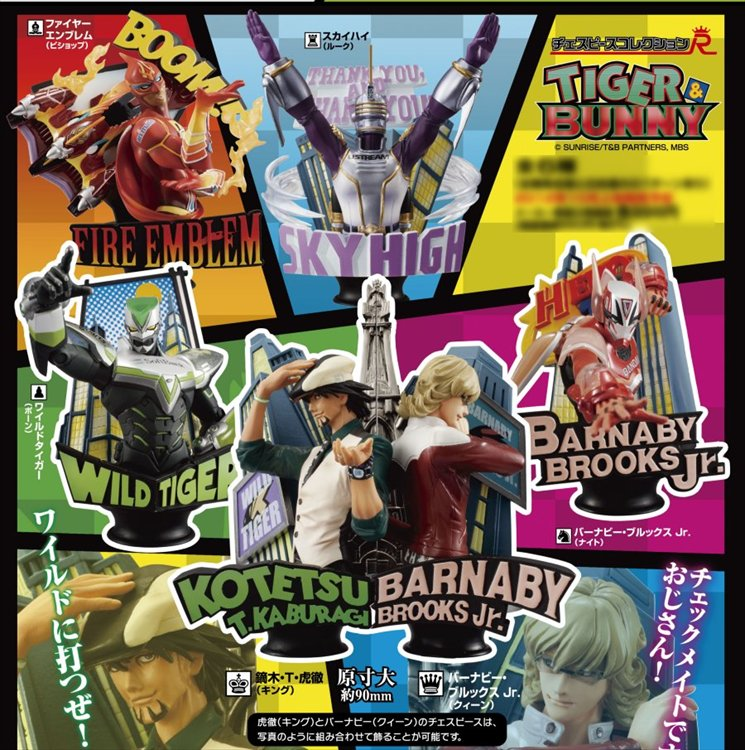 Tiger & Bunny - Chess Piece Collection R Vol 1