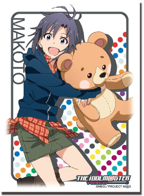 Bushiroad Sleeve Collection HG - Vol 335 Idol Master - Makoto Kikuchi Sleeve Pack