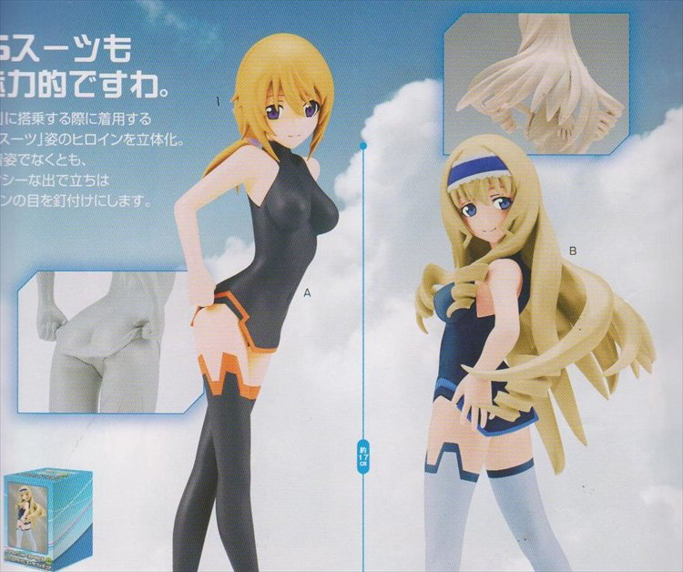 Infinite Stratos - Charlotte Dunois & Cecilia Alcott EX Suits Sega Prize Figures Set of 2