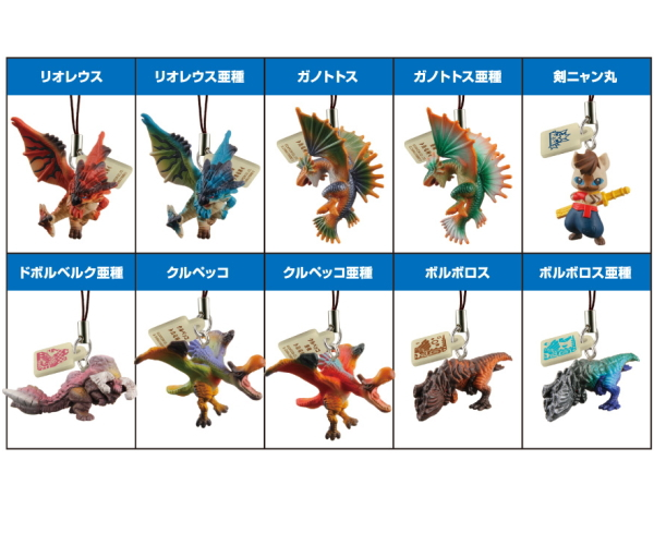 Monster Hunter - Monster Mascot G5 Box