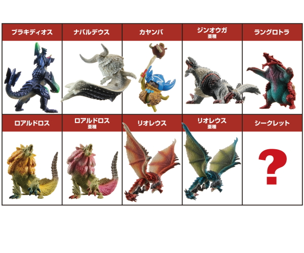 Monster Hunter - Monster Collection Vol. 8 Set of 10