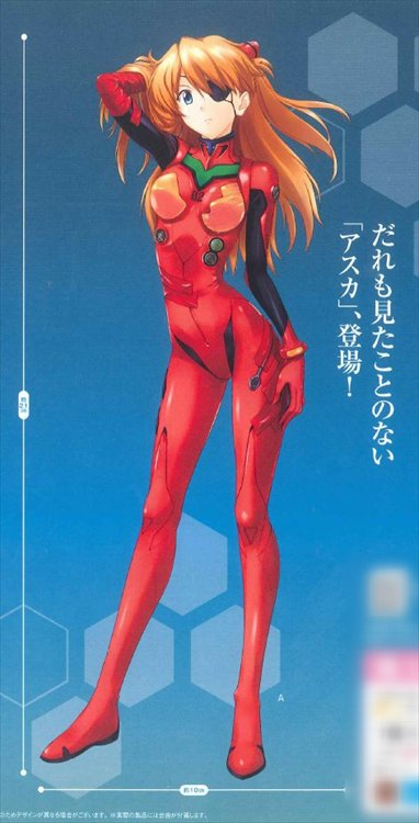 Evangelion The New Movie - Asuka Langley Sega PM Figure Vol 8