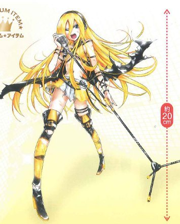 Vocaloid - Lily from Animove FuRyu Premium Prize Figure
