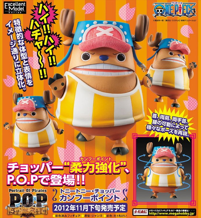 One Piece - Chopper Kungfu point POP One Piece Sailing Again PVC Figure